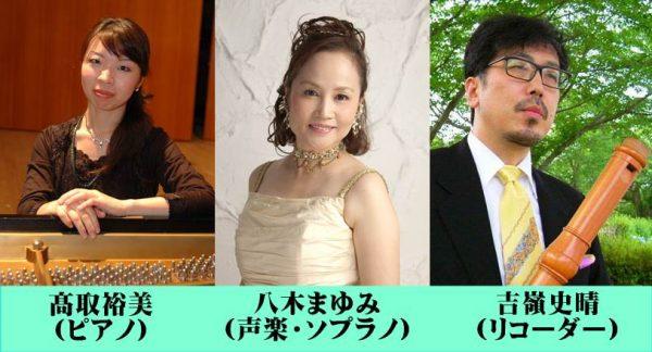 第1058回 ミニ・コンサート