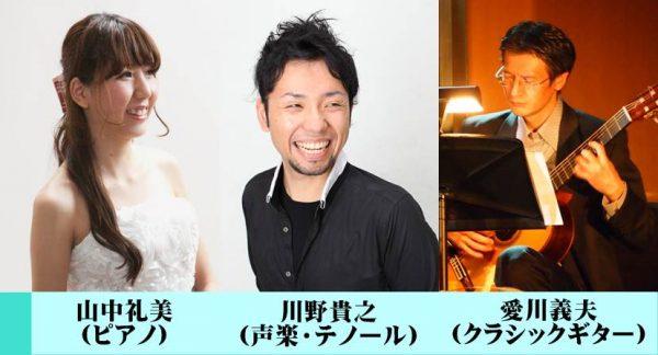 第1067回 ミニ・コンサート