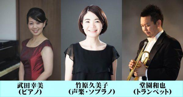 第1068回 ミニ・コンサート