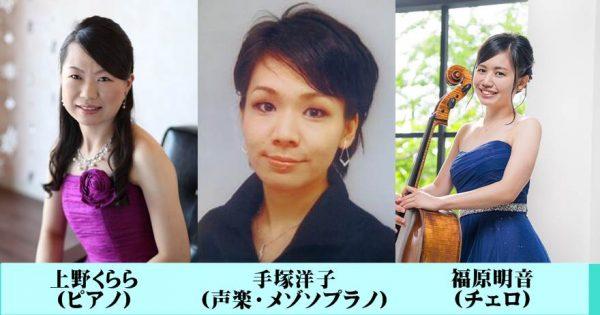 第1072回 ミニ・コンサート