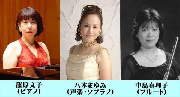 第1076回 ミニ・コンサート