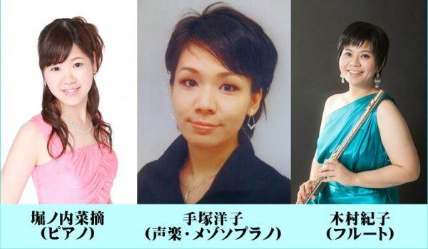 第1080回 ミニ・コンサート