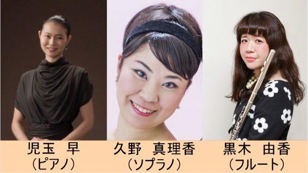 第1104回 ミニ・コンサート