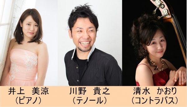 第1101回 ミニ・コンサート