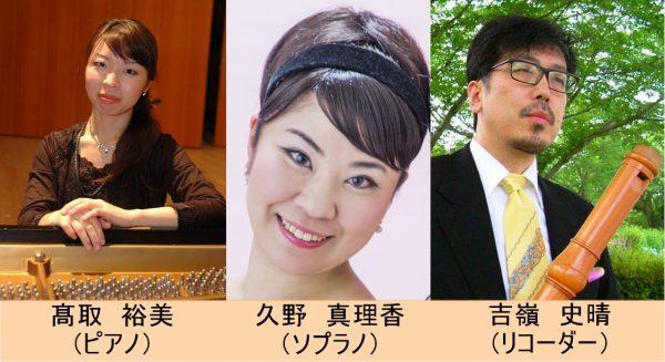 第1108回 ミニ・コンサート
