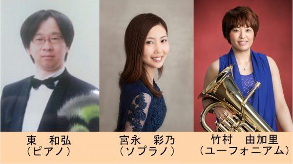 第1111回 ミニ・コンサート