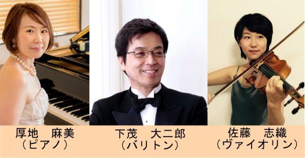 第1118回 ミニ・コンサート