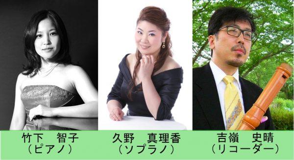 第1127回 ミニ・コンサート