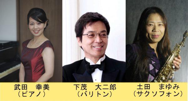 第1128回 ミニ・コンサート【公演延期】