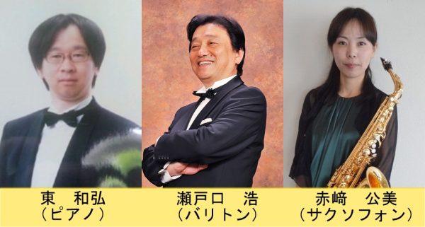 第1133回 ミニ・コンサート