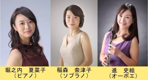 第1148回 ミニ・コンサート