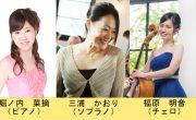 第1151回 ミニ・コンサート:写真