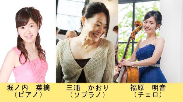 第1151回 ミニ・コンサート