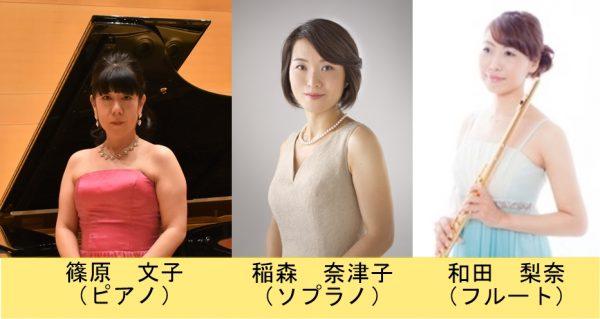 第1142回 ミニ・コンサート