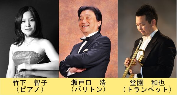 第1144回 ミニ・コンサート