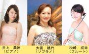 第1157回 ミニ・コンサート:写真