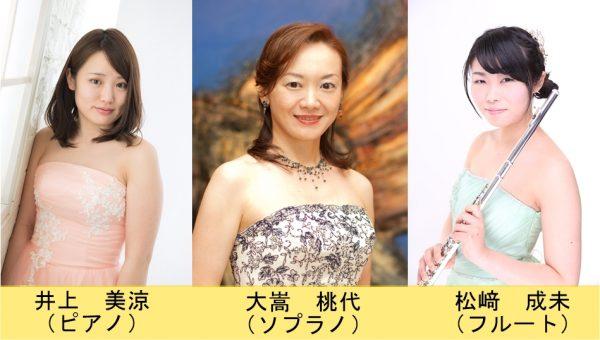 ミニ・コンサート【公演中止】