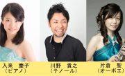 第1158回 ミニ・コンサート:写真