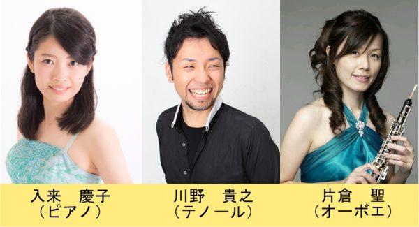 第1159回 ミニ・コンサート