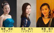 第1161回 ミニ・コンサート:写真