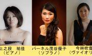 第1163回 ミニ・コンサート:写真