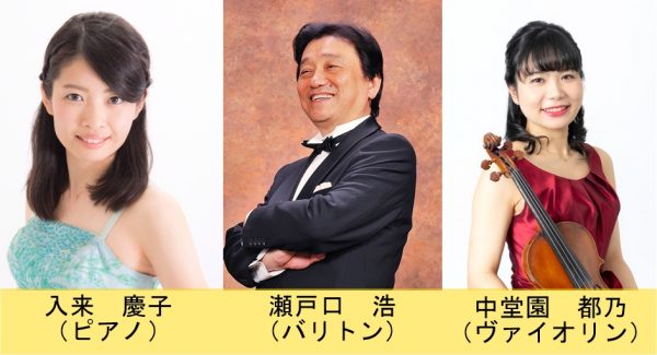 第1170回 ミニ・コンサート(きりしま友の会クリスマスコンサート)