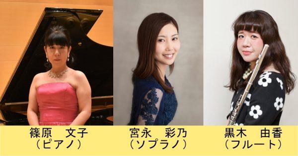 第1166回 ミニ・コンサート