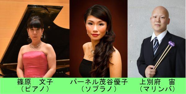 第1180回 ミニ・コンサート