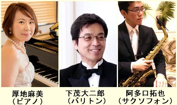 第1185回 ミニ・コンサート