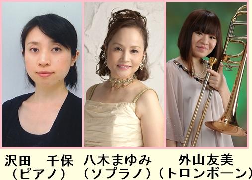 第1193回 ミニ・コンサート