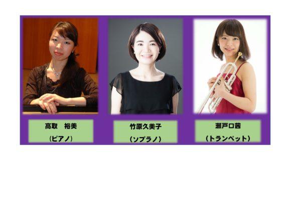 第1195回 ミニ・コンサート