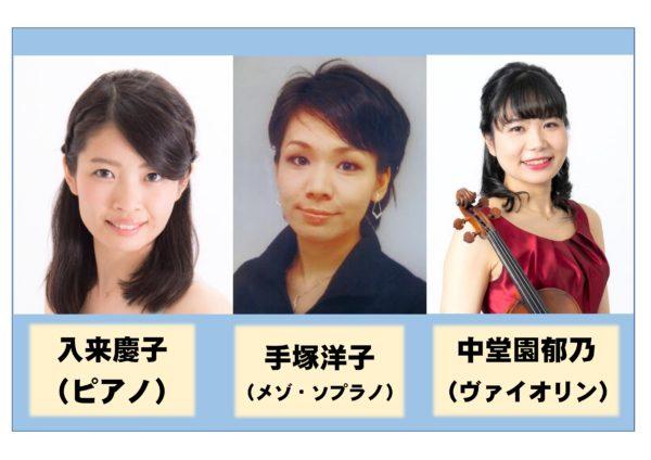 第1197回 ミニ・コンサート