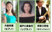 第1200回 ミニ・コンサート:写真